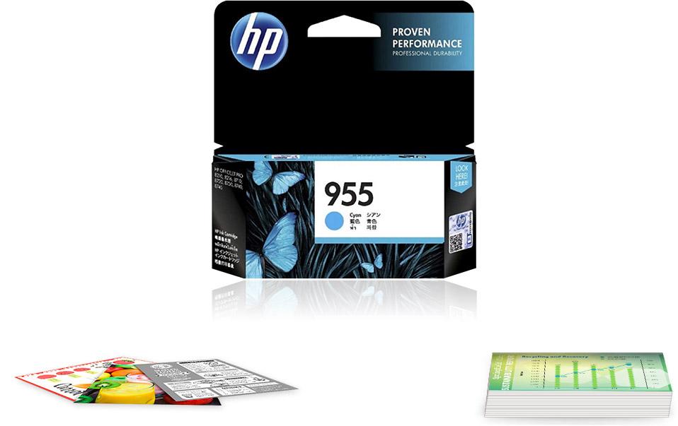 Original HP 955 Cyan Ink Cartridge